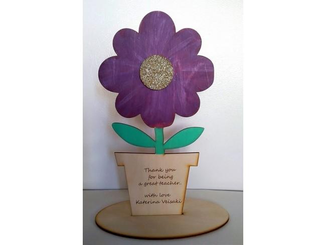 Ξύλινο λουλούδι
